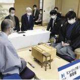 『将棋の高校生棋士、藤井聡太七段(17)、和服に込められた「思い」の深さ』の画像