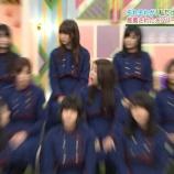 『【欅坂46】ダンス指名されたときの鈴本美愉の衝撃的表情をご覧くださいwwwww』の画像