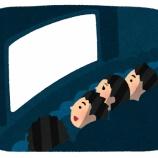 『映画観賞中に眠くなってしまい…』の画像