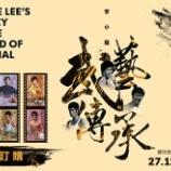 『【香港最新情報】「ブルース・リー生誕80周年、記念切手発行」』の画像