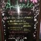 アンダンテオープンです♡  🎀本日の日替わり🎀 ♡キーマカレ...