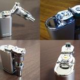 『Eleaf - Mini iStick バッテリー【電子タバコ/VAPE バッテリー】』の画像