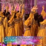 『【日向坂46】美しすぎる!!Mステ『こんなに好きになっちゃっていいの?』披露!!キャプチャまとめ!!!』の画像