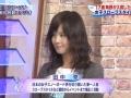 【画像】 スノボ解説者の田中幸さん(33)が可愛すぎると話題にwwwww