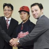 『【MLB】羽黒高の土田拓弥外野手、インディアンスとマイナー契約を結ぶ…プロ志望届を提出もドラフトで国内球団から指名されず』の画像