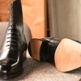 『【地獄】靴をたくさん持ってる夫が、無許可で3万円のブーツを買った!1万円はカードのポイント、残りは小遣いからと言うけど、これから家を買うし二人目も産まれるのに!』の画像