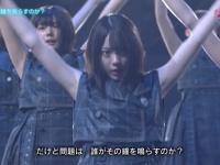 【欅坂46】誰鐘パフォの一番の見どころは森田ひかるの脇(画像あり)