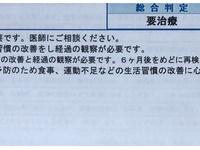 【乃木坂46】とある山崎怜奈ヲタが人生の危機すぎる件... ※画像あり