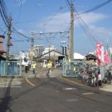 『鹿児島市交通局 2008市電・市バスゆーゆーフェスタ』の画像