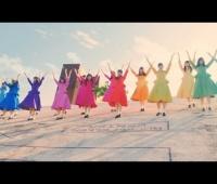 【欅坂46】ひらがな新曲「JOYFUL LOVE」がメチャカリCM!変則的だけどこれ実質的にひらがなシングルデビュー?