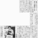 『(埼玉新聞)暑さしのぐゴーヤ 育て方講習が人気 イオン北戸田店』の画像