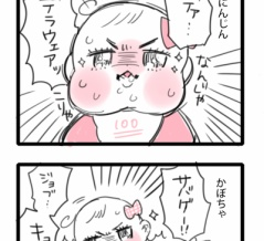 食のめざめ