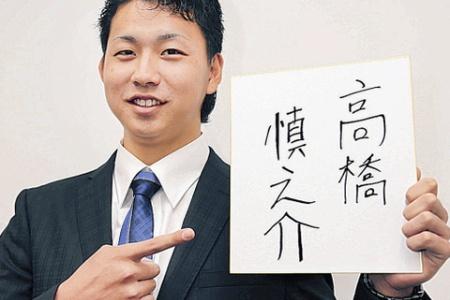 """巨人育成4位は""""由伸+阿部""""「打倒阪神・藤浪」 alt="""