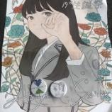 『【乃木坂46】コテコテの関西弁可愛いw 早川聖来 生誕祭 レポートまとめ!!!』の画像