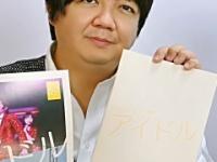【日向坂46】『セルフ Documentary of 日向坂46』竹中 優介氏より、おひさまに直球メッセージが話題に!?