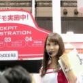 最先端IT・エレクトロニクス総合展シーテックジャパン2014 その62(京セラ)
