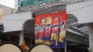 『Obihiro Cosplay Gather in平原祭り#3にお邪魔してきた。(2015/08/07~08/20)』の画像