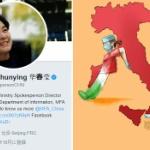 【中国】イタリアで「中国国歌演奏と感謝」は作り話!中国外務省がフェイク映像を拡散 [海外]