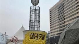 【韓国】文在寅に大打撃、強行任命し就任したたまねぎ法相の辞意表明…厳しい政権運営は不可避