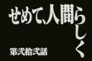 鳩山「支持率低下の原因は、民主らしさがみられないから 決して僕の脱税のせいではありません」
