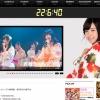 【謎】NMB48公式サイトに謎のカウントダウン