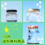 ちゅうくうwebSHOP店番日記