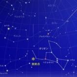 『2018年オリオン座流星群は10月21日に極大。東の夜空に!』の画像