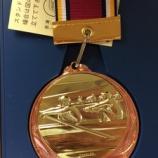 『全国市町村交流レガッタ大会の金メダルみたいな銅メダル』の画像