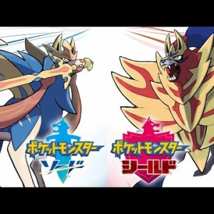 『【TSUTAYAランキング】1位2位にまたポケモン』の画像