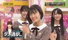 【乃木坂46】4期生、初期に比べると垢抜けたな!!!!!!!!!