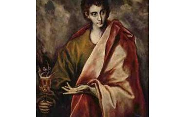 『ヨハネの福音とは?聖書朗読 youtube開始前に。』の画像