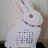 『来年('2010年)のカレンダー&手帳』の画像