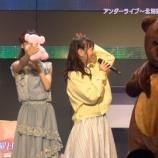 『【乃木坂46】北野日奈子、クマのぬいぐるみに頭ぶつけててワロタwwwwww』の画像