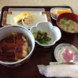 『栗林昼食(うなぎ)』の画像