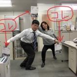 『東洋電装たまごとじ!ヨイショー!!』の画像