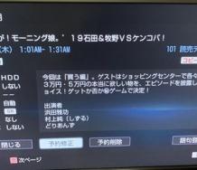 『【モーニング娘。'19】『浜ちゃんが!』に石田亜佑美・牧野真莉愛が出演』の画像