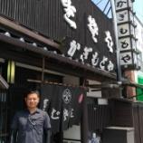 『軽井沢へ』の画像