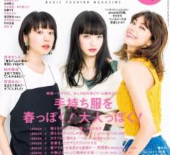 夏帆さん(左)、小松菜奈さん(中央)