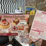 ペットショップワンラブ 富山ファボーレ店のスタッフブログ