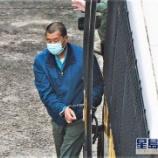 『【香港最新情報】「黎智英氏、香港版国家安全法違反の罪で起訴」』の画像