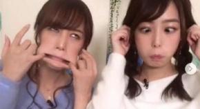 宇垣美里さんの変顔ωωωωωωωωωωωωωωωωωωωωω