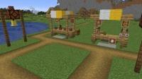 湖畔に佇む平原の村を造る (2)