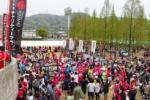 いよいよ明日4/17交野マラソン開催!~公式ウェブサイトに『交野グルメお立ち寄りマップ』が掲載されてる!~