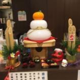 『あと3日!【篠崎 ふかさわ歯科クリニック】』の画像
