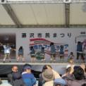 第17回湘南台ファンタジア2015 その2(DKZ)
