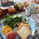 『デニッシュ食パンとバターフレーキーのレッスン、開催中です』の画像
