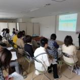 『カレッジ福岡オープンキャンパスのご案内』の画像