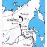 『京大サイクリング部が冬季シベリア自転車ツアーを撤退した話。』の画像
