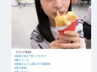 【乃木坂46】金川紗耶、あざとすぎるwwwwww(画像あり)