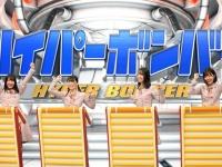 【日向坂46】B.L.Tが「日向坂46ネプリーグ出演」の宣伝wwwwwwwwww